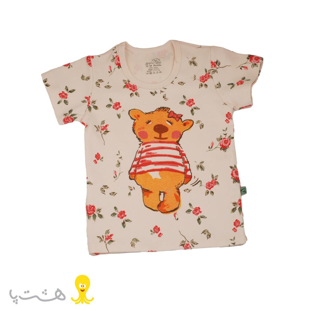آستین کوتاه خرس دخترانه شابن