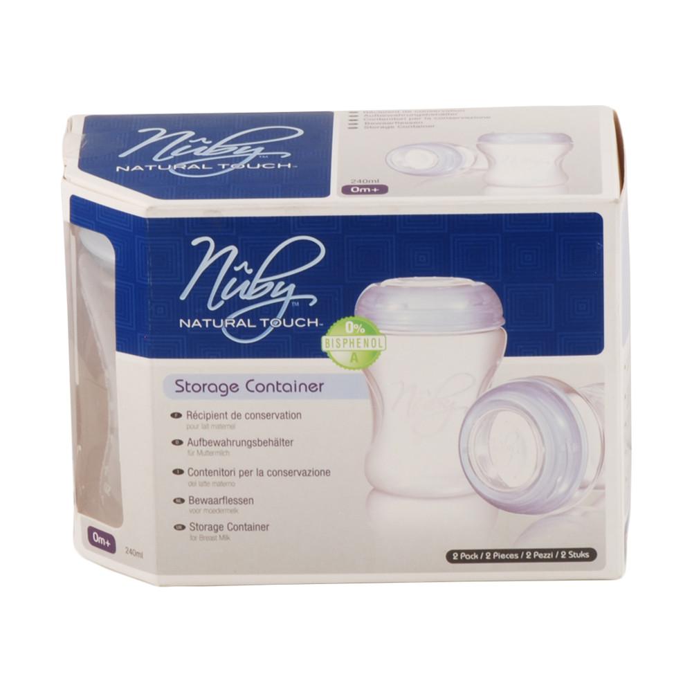 ظرف ذخیره شیر نابی 240 میلی لیتر