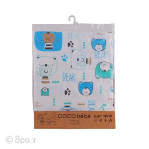 خشک کن تکی مدل خرس پسر کوکو به به coco bebe