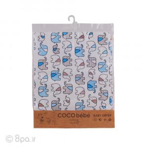 خشک کن تکی مدل فیل کوکو به به coco bebe