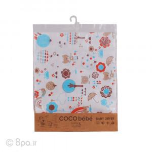 خشک کن تکی مدل طبیعت کوکو به به coco bebe