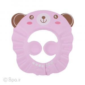 کلاه حمام کودک - خرس صورتی