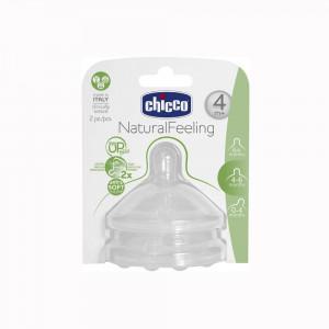 سر شيشه چيکو step up new chicco جریان قابل تنظیم بالای 4 ماه (2 عدد)