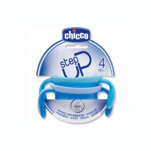 دستگيره شيشه شير چیکو step up chicco پسرانه (2 عدد)