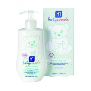 شامپو بدن و مرطوب کننده (کف حمام) بی بی کوکول Baby Coccole