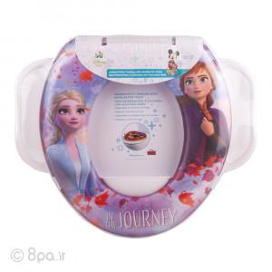 تبدیل توالت مدل شاهزاده و گدا دیزنی Disney